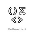 outline mathematical icon isolated black simple vector image vector image