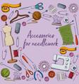 accessories for needlework vector image vector image