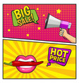big sale comic style banners vector image vector image