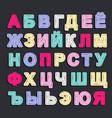 color russian alphabet vector image vector image