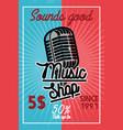 color vintage music shop banner vector image vector image