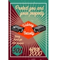 Color vintage security poster vector image vector image