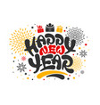 happy new year greeting card with lettering vector image vector image