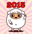 Kawaii sheep with rays and 2015 sign vector image vector image