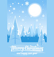 marry christmas invitation card vector image