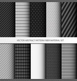 abstract pattern fiber material set vector image
