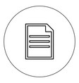 document icon black color in circle vector image