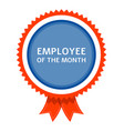 employee month - flat blue isolated award vector image