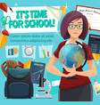 school time poster teacher and study stationery vector image vector image