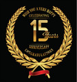 anniversary golden laurel wreath 15 years vector image vector image