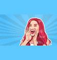 beautiful woman screaming advertisement vector image