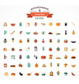Cooking Backing flat icons Kitchenware elements vector image vector image