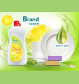 dishwashing liquid soap with lemon vector image
