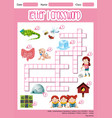 letter i crossword worksheet vector image
