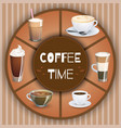 with coffee drinks vector image vector image