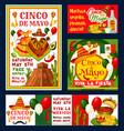 cinco de mayo mexican fiesta invitations vector image vector image