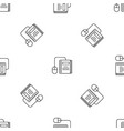 click on book pattern seamless vector image