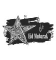 eid mubarak happy eid greetings in arabic freehand vector image vector image
