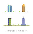 flat design retro and modern city houses old vector image vector image