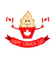 happy cute cupcake canada day vector image