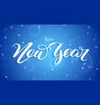 happy new year design volumetric hand vector image vector image