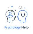 human head profile psychology professional vector image