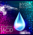 hyaluronic acid oil serum essence 3d droplet vector image vector image