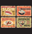 japanese food restaurant menu rusty metal plates vector image vector image