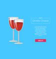 party drinks choice web poster glasses of red wine vector image vector image