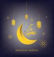 ramadan kareem arabic calligraphy greeting with vector image