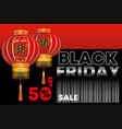 black friday sale banner social media vector image vector image