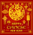 chinese new year holiday golden pig papercut card vector image vector image