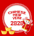 happy new year background design with rat and gold vector image vector image