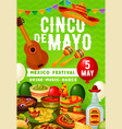 mexican fiesta cinco de mayo party food and drinks vector image vector image