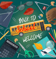 back to school study stationery on blackboard vector image vector image