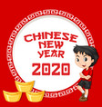 happy new year background design with boy and gold vector image vector image