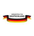 made in germany colored ribbon german tricolor vector image vector image