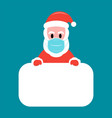 santa claus in protective facemask holding white vector image vector image