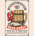beer brewery house retro advertisement poster vector image vector image