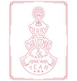 christmas and new year tree lettering graphic vector image vector image
