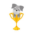 cute dog mascot with trophy vector image vector image