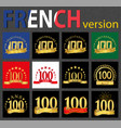 french set of number 100 templates vector image