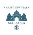 Happy New Year Malaysia vector image vector image