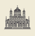 icon old administrative building with columns vector image