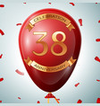 red balloon with golden inscription 38 years vector image vector image