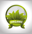 seal natural product guaranteed vector image