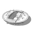 sketch of the new stadium in saint-petersburg vector image