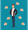 cartoon proud employee with many thumbs up hands vector image