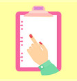 clipboard with paper sheet vector image vector image