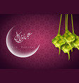 eid mubarak greetings crescent arabic calligraphy vector image